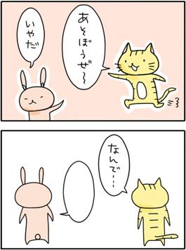 【JUGEM杯