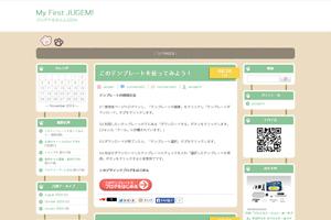 ペット_green