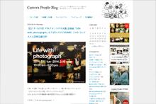 写真コミュニティ Camera People Blog