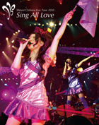 Minori Chihara Live Tour 2010 ��Sing All Love�� LIVE Blu-ray