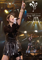 Minori Chihara Live Tour 2010 ��Sing All Love�� LIVE DVD