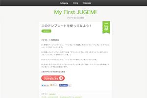 Catalogue Green