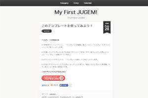 Catalogue Mono