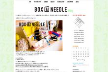紙器メーカー BOX&NEEDLE